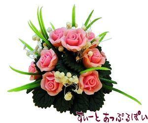 薔薇のテーブルセンターピース ピンク BDCP008