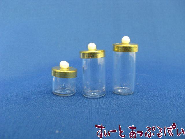 金蓋の保存ジャー 3サイズセット BDHB078