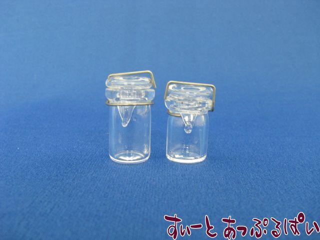 ガラスの保存瓶 高さ18ミリ 透明 2個セット BDHB127