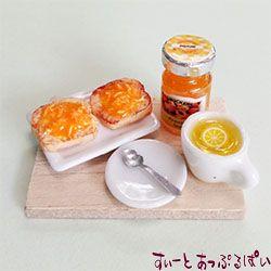 トーストボード ピーチジャム SMBKT10