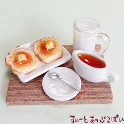 トーストボード はちみつバター&ミルク SMBKT12