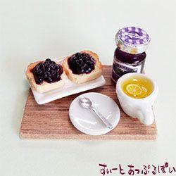 トーストボード ブルーベリージャム SMBKT9