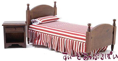 シングルベッド ナイトスタンド付き ダークウォルナット CLA91608
