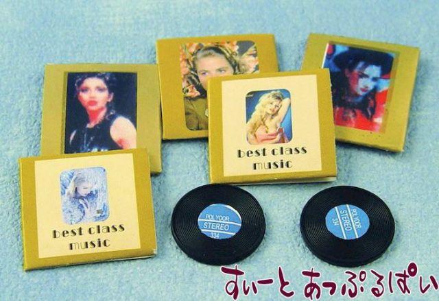 ジャケット付レコード 5枚セット SAD1045