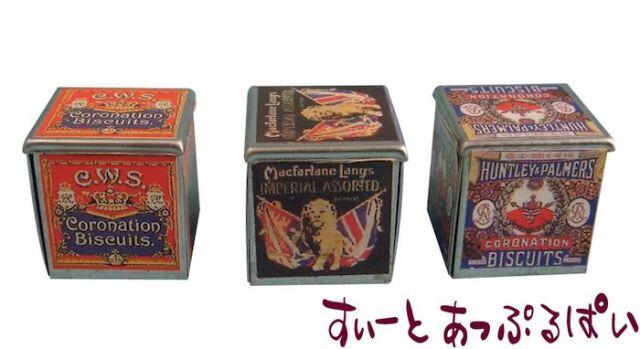アンティークビスケット缶 3個セット SAD1170