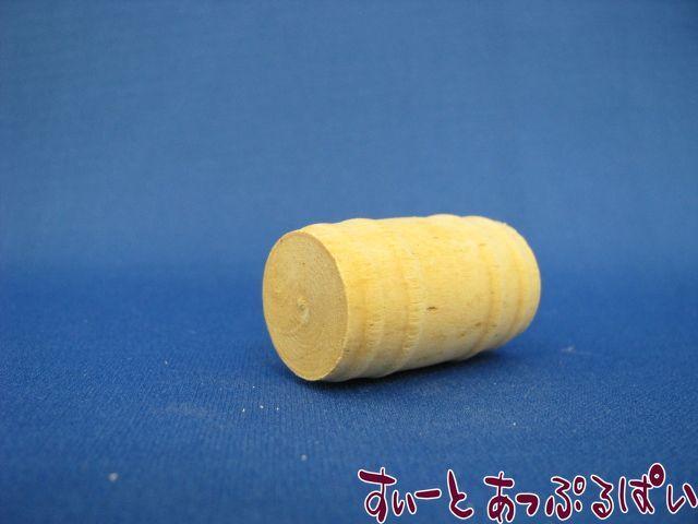 小さな木製樽  SAD1274