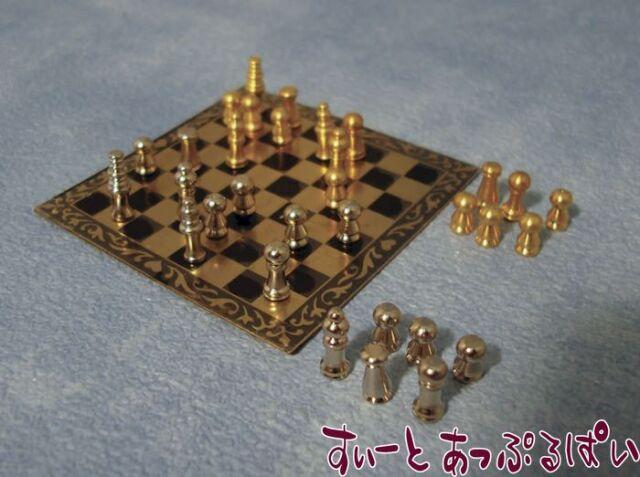 チェスセット SAD2047