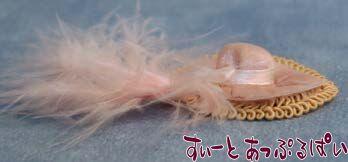 サーモンピンクの帽子  SAD2469