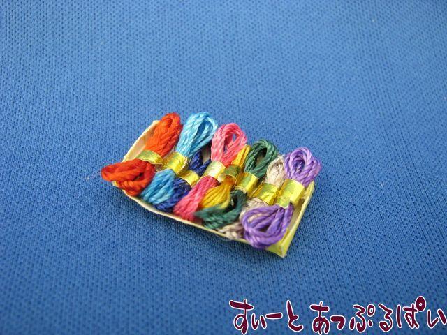 トレイ入り刺繍糸セット SAD792