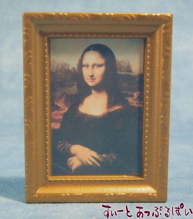 額入り絵画 モナリザ SAD802