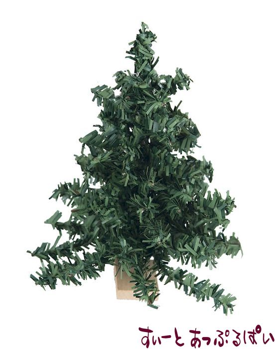 20センチ もみの木 クリスマスツリー SAD940