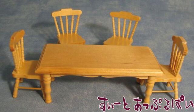 ミニチュアダイニングテーブルセット 長方形卓+椅子4脚 カントリーナチュラル SADF131P