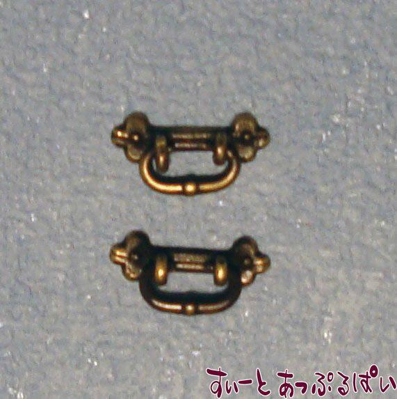 ドロップハンドル 2個セット SADIY593