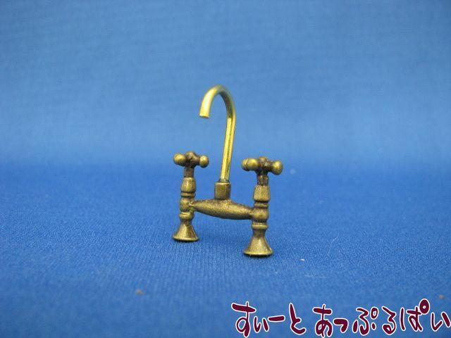 真鍮のミキサータップ  SADIY668