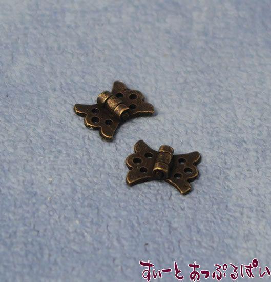 バタフライヒンジ 2個セット 釘付き  SADIY722