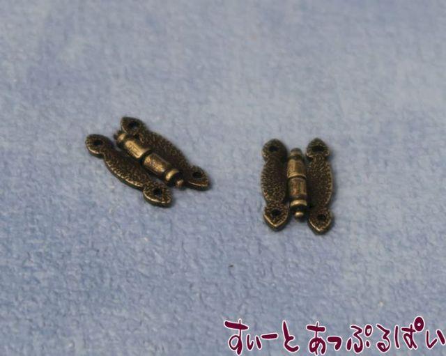 デコラティブな蝶番 2個セット 釘付き SADIY724