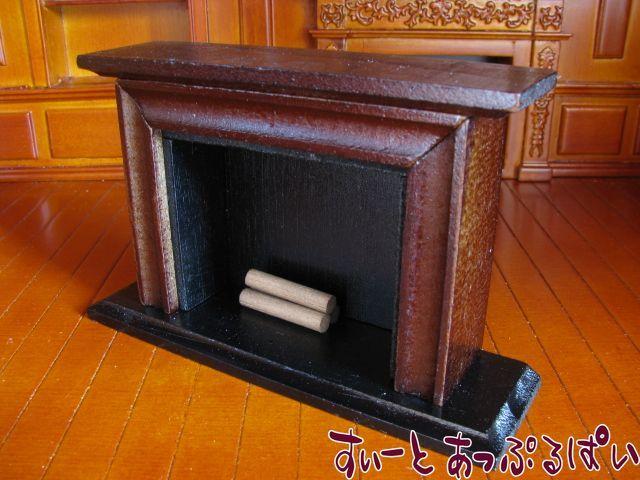 ミニチュア暖炉 ログ3本付き  ID2030