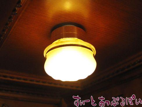 【3V電池式LED照明】 シーリングライト HKL-CL-102