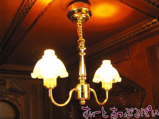 【3V電池式LED照明】 シャンデリア マッシュルーム 2灯 HKL-CL-145