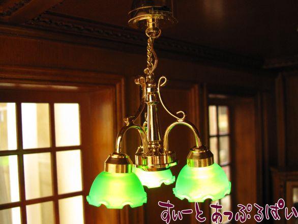 【3V電池式LED照明】 グリーンシャンデリア 3灯 HKL-CL-158C