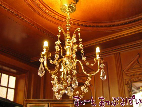 【3V電池式LED照明】  スワロフスキークリスタル シャンデリア 3灯 HKL-CR-778-2