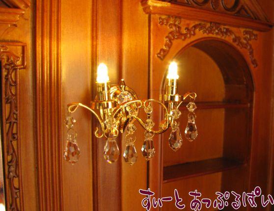 【3V電池式LED照明】  さらに豪華なスワロクリスタル ウォールランプ2灯 HKL-CR-781