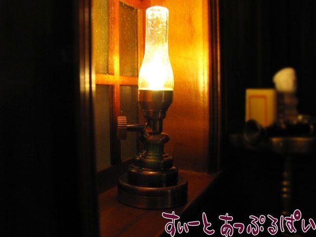 【3V電池式LED照明】 ハリケーンランプ ブロンズ クリアシェード HKL-TL-025B