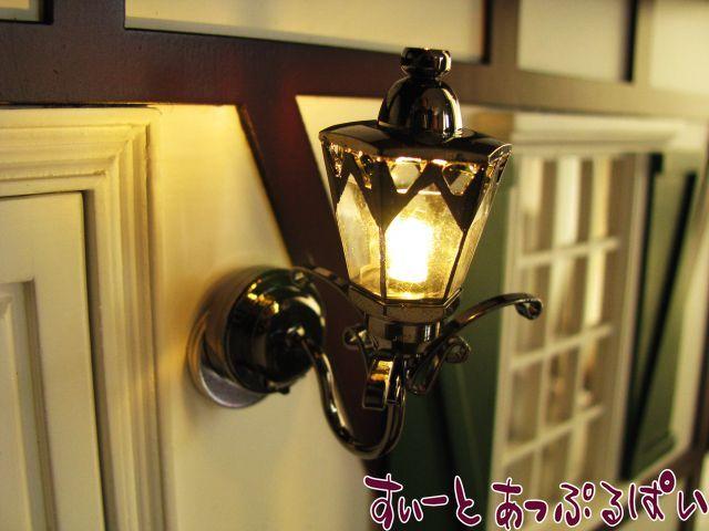 【3V電池式LED照明】 素敵な外灯 HKL-WL-241