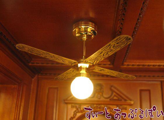 【3V電池式LED照明】 シングルシャンデリア ファン付 HKL-WL-306Fan