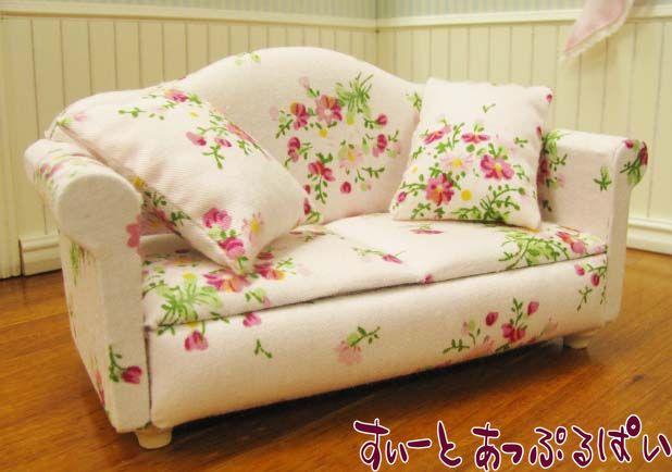 野花の優しいダブルソファ ID008-1