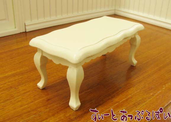 コーヒーテーブル クリームアイボリー ID010-I