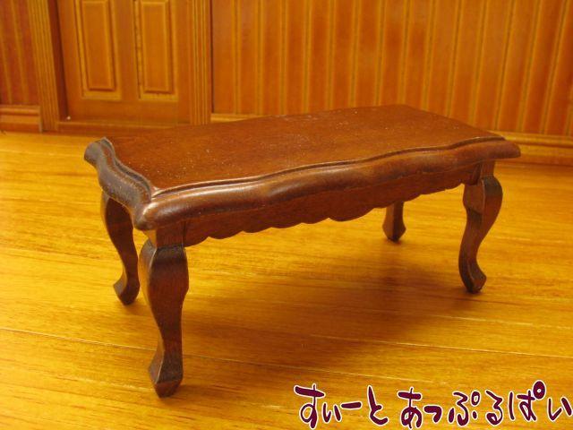 コーヒーテーブル ダークウォルナット ID010-WL