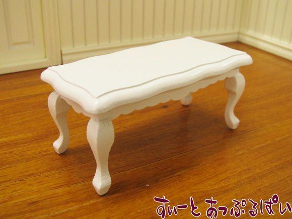 コーヒーテーブル ホワイト ID010-WH