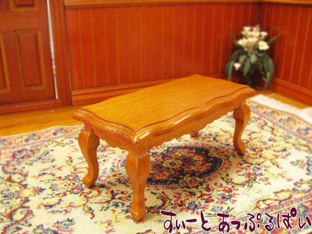 コーヒーテーブル くるみ色 ID010-WN