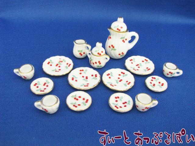 ミニチュアコーヒーセット 赤いさくらんぼ ID1010