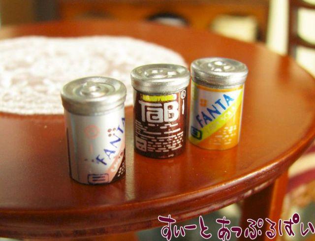 ソフトドリンク缶3本セット  ID2012