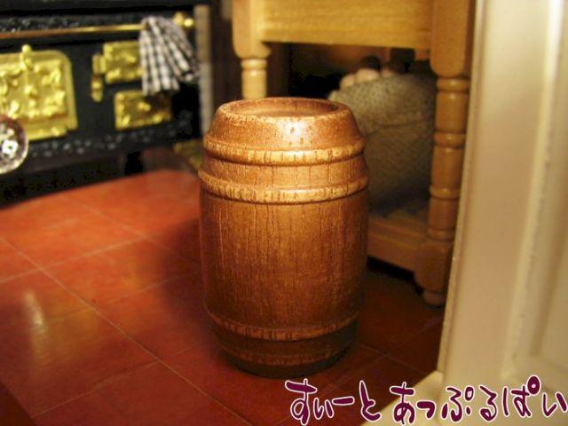 樽 たる  ID2020
