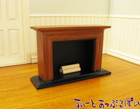 ミニチュア暖炉 ログ3本付き  ID2036