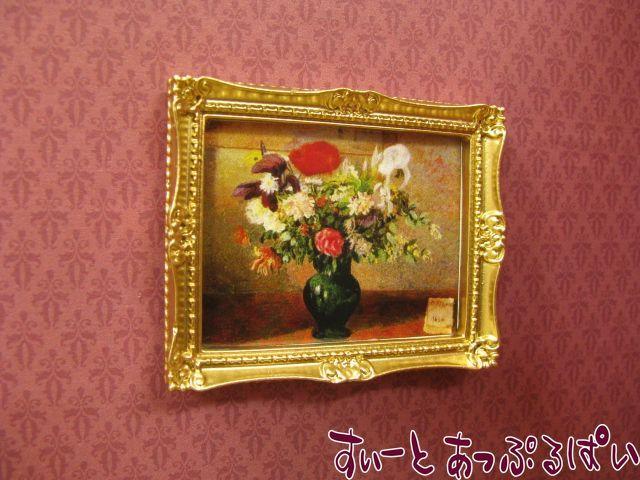 素敵なお花のフレーム その1 緑の花壺 50 x 40 mm ID23027