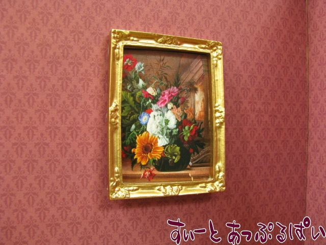 素敵なお花のフレーム その4 ひまわりアレンジ 42 x 55 mm ID23030