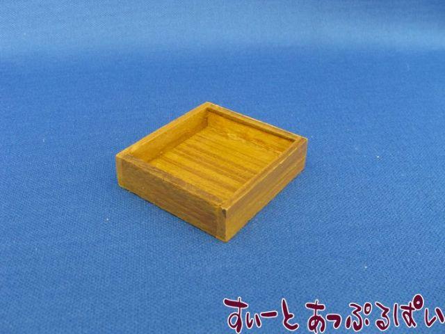 木製トレイ 34x37ミリ ID9001