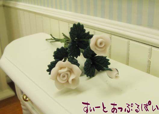 薔薇のプチブーケ ホワイト IDF001W