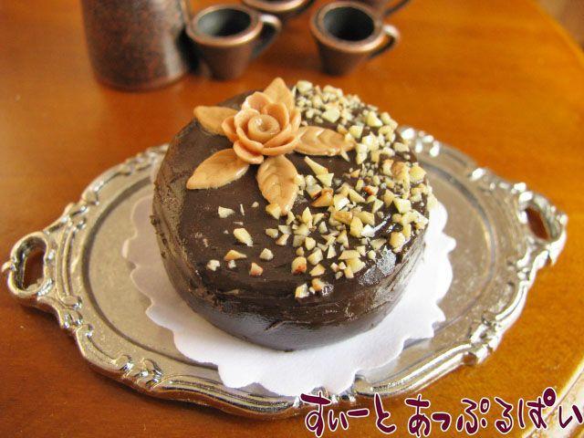 ホールケーキ 深まる秋のビターチョコケーキ 25mm SMCK-33