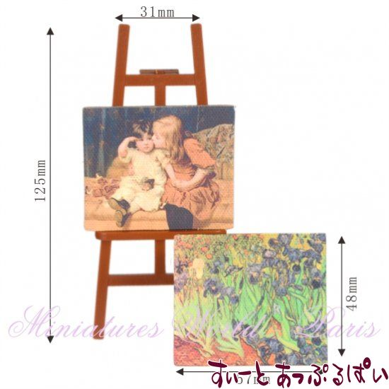 イーゼル キャンバス画2枚付き 絵柄おまかせ MWEC22