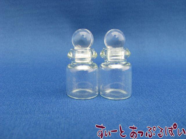 もっと小さなガラスの小瓶 プラ栓付き 2本セット MWDM147-S