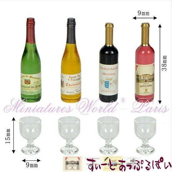 高級ワインボトル4本セット  ワイングラス4個付き MWDS11N