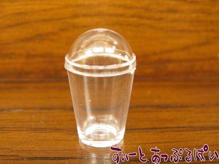 プラスチック製  フラペチーノカップ 透明 (Lサイズ) MWDS2TL