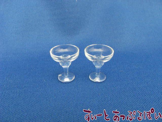 プラスチック製 シャンパングラスB口広 2個セット MWDS5-2