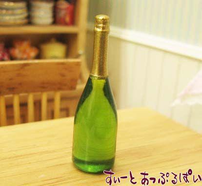 高級シャンパンボトル ラベル無し MWDSC