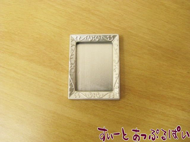 銀の長方フレーム 2個セット 彫刻入り MWEM3S